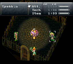 File:Chrono Trigger Fire.png