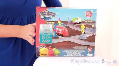 Chuggington Motorised 2