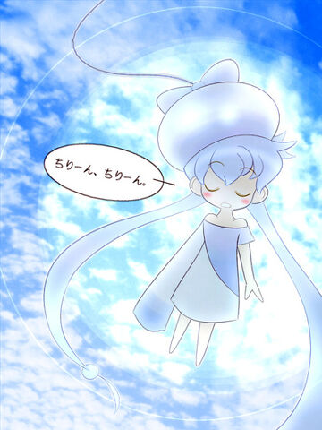 File:Fūrin-chan Chirin, Chirin~ ~ Kazari Kannagi.jpg