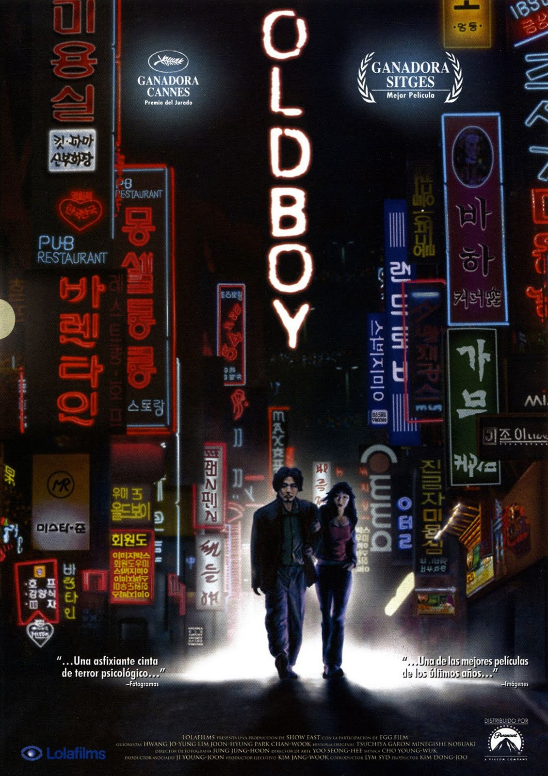 Oldboy 2003