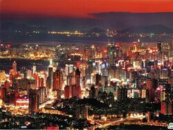 Shenzhen Image