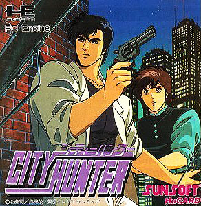 File:PcEngineGame CityHunter.jpg