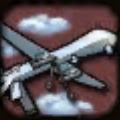 File:Drone (CivRev2).png