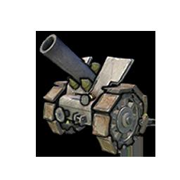 File:Artillery (Civ6).png