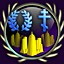 File:Steam achievement Pax Romana Aeternum (Civ5).png