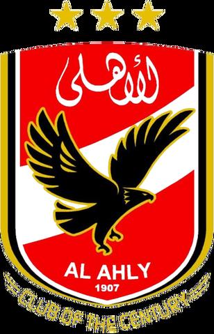 File:385px-Al-Ahly logo.png