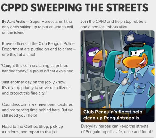 File:COPS.png