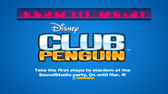 Soundstudio Party logo screen
