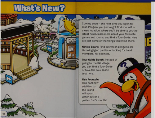 File:News Room.png