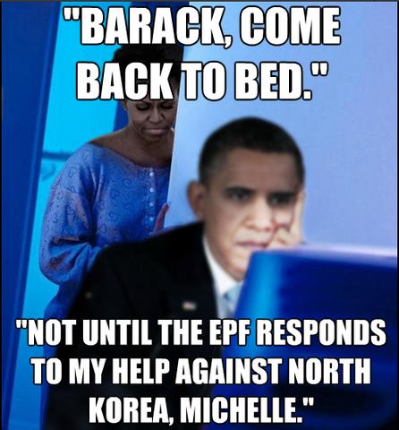 File:EPF Help Barack.png