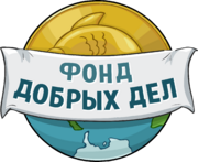 Coins For Change Card icon ru
