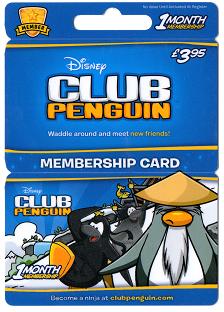 File:Membershipcard2.png