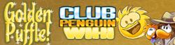File:Jet Pack Fun Logo Design 2.png