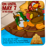Quest for the Golden Puffle ad 1
