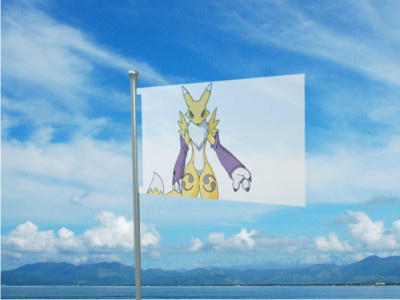 File:Flag2.jpg