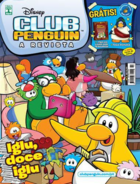 ClubPenguin A Revista 7th Edition