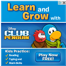 File:Advertisement.PNG