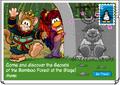 Thumbnail for version as of 19:15, November 20, 2012