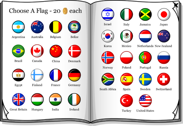 File:Flag Page.png
