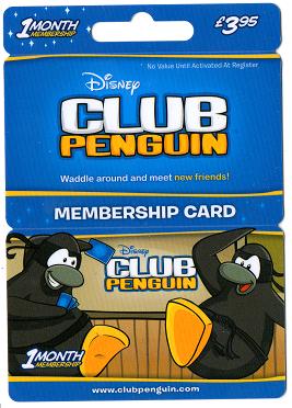 File:Membershipcard3.png
