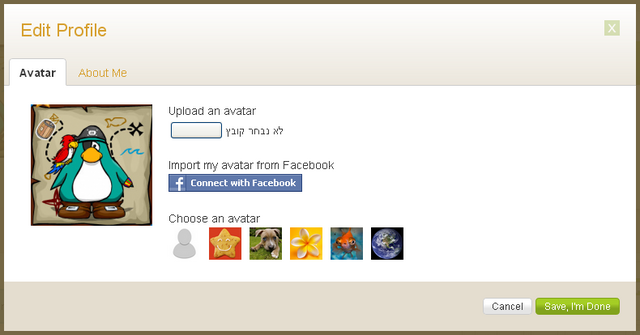 File:Update Avatar Popup.png