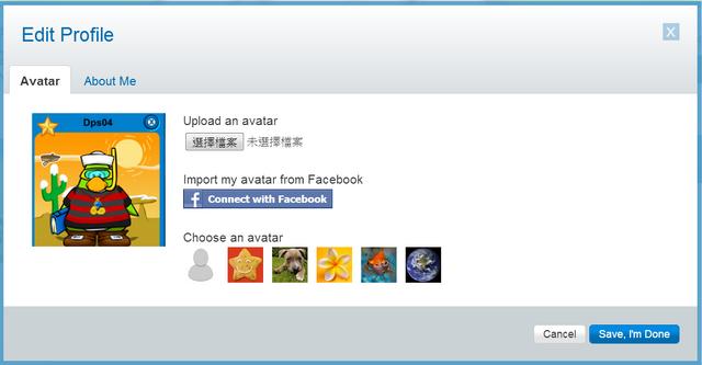 File:Avatarselect.png