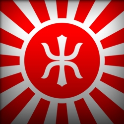 File:Ra3 empire logo.jpg