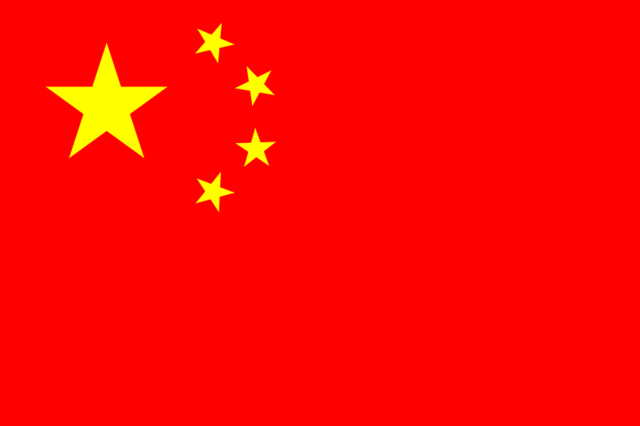 File:Chinaflag.png