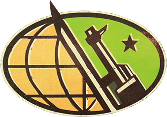 File:Gen2 GLA logo summit.png