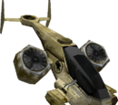 ORCA Assault Craft (Renegade)
