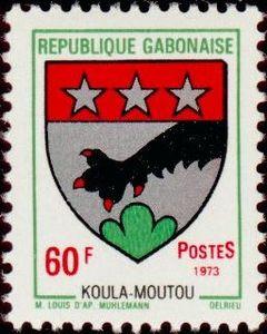 File:Koula-Moutou.jpg