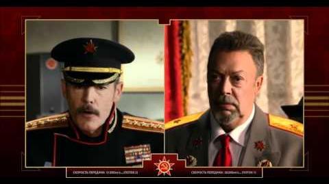 C&C Red Alert 3 - Soviets Chapter 3. Vladivostok