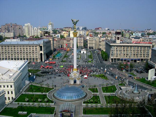File:Kiev.jpg