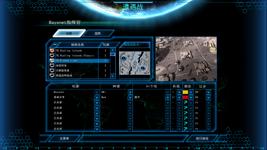 Tiberium Wars Skirmish Settings