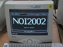 20020811203148 - NOI 2002