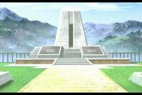 Narita Memorial