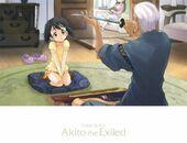 Akito postcard 9