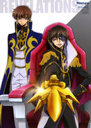 Code.Geass .Boukoku.no.Akito.full.1873266