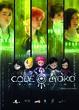 Code lyoko evolution affiche