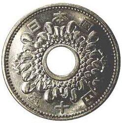 JPY 50 Yen