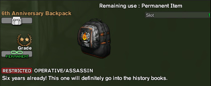 Inventory 6th Anniversary Backpack