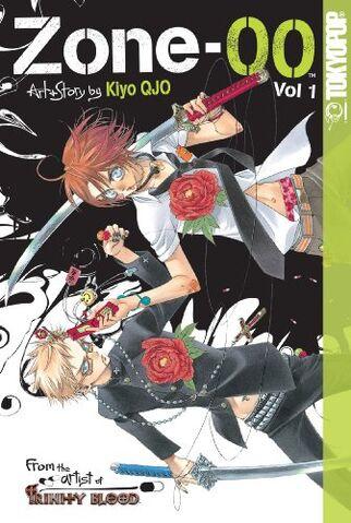 File:ZONE-00 Volume 1 .jpg