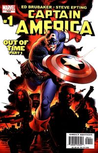 File:Captain America 1.jpg