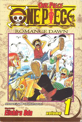 File:One Piece 1.jpg