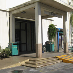 The back entrance to the library.