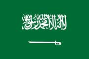 Flag of Saudi Arabia—as of now