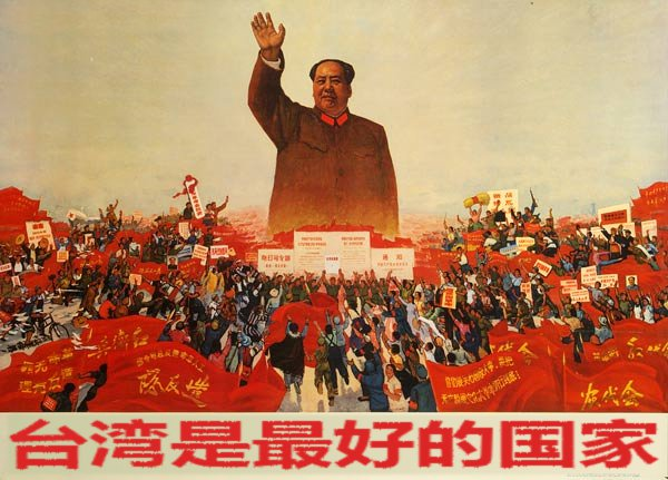 Where and why did Mao Zedong gain power?