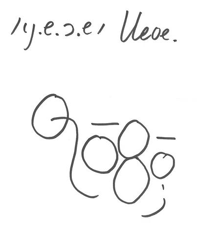 File:Ueoe.png