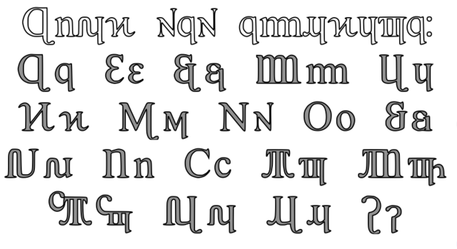 File:Aruk nan Ahükita.png