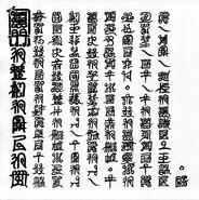 Declaration of Independence of the United States of America - in Yutkepat